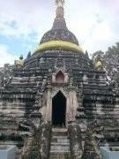 Wat Chiang Mao