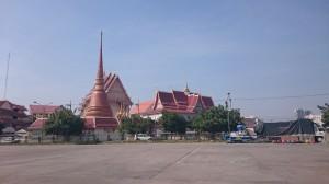 Wat Phrathat Phra Aram Luang