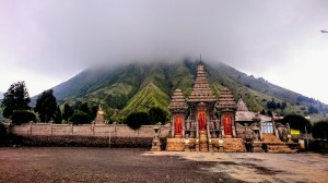Temple under Mt Batok
